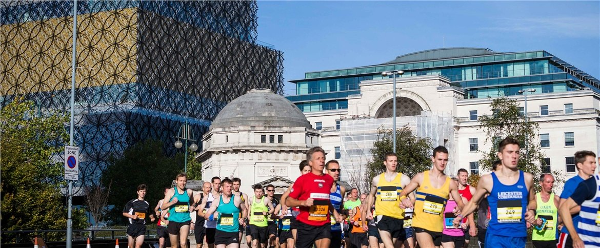 New: Birmingham International Marathon